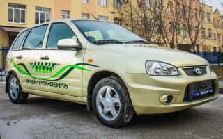 Электромобиль лада эллада цена