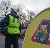 Правило перевозки детей в авто