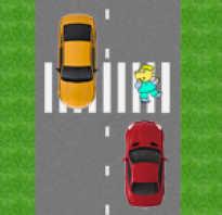 Пешеходный переход правила дорожного движения 2020