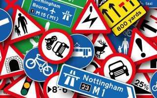 Запрещающие знаки дорожного движения картинки с пояснениями