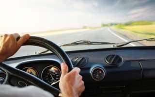 Первые навыки вождения автомобиля