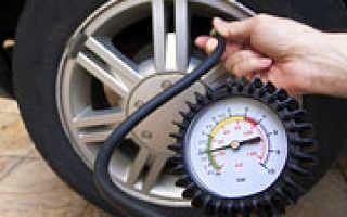 Рекомендуемое давление в шинах