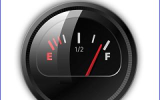В чем измеряется давление в шинах автомобиля