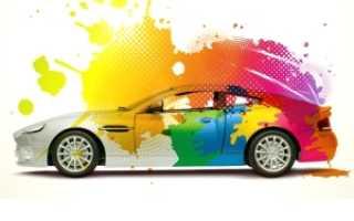 Изменение цвета автомобиля гибдд