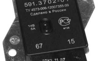 Реле лампы сигнализатора заряда аккумуляторной батареи
