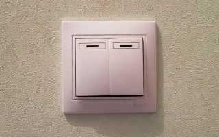 Не горит индикатор выключателя света