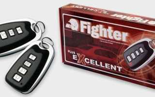 Сигнализация fighter f 14 схема подключения
