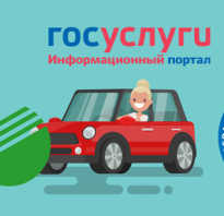 Оплата налога на автомобиль