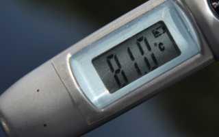 Датчик температуры наружного воздуха