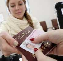 Закон о замене водительского удостоверения 2020