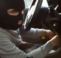 Защита от угона автомобиля