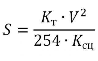 Определение тормозного пути автомобиля формула