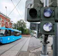 Светофор для трамвая обозначения в картинках