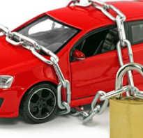 Залоговый реестр автомобилей проверить