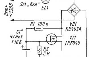 Плавное включение на полевом транзисторе