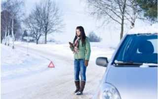 Машина плохо заводится в холодную погоду