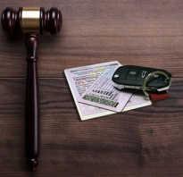 За какие нарушения лишают водительских прав 2020