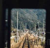 Правила перевозки опасных грузов железнодорожным транспортом 2020