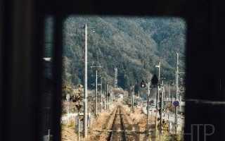 Правила перевозок опасных грузов по железным дорогам