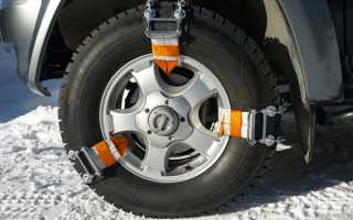Приспособление на колеса для езды по снегу