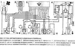 Кран отопителя газ 3110