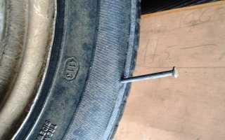 Ремонт прокола бескамерной шины жгутом