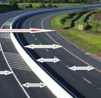 Разделительная полоса на дороге это