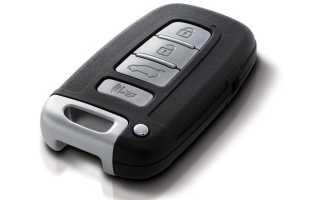 Потерялся ключ от машины что делать