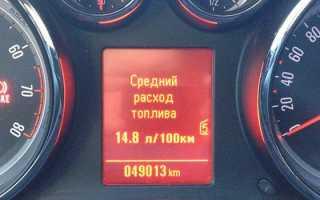 Сколько нужно бензина на 3000 км