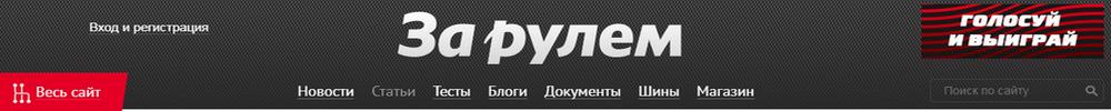 Авто журнал ПК Моторс